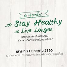 lo_greenconnex_poster_organicfoodjourney_002_edit_sqaure-02