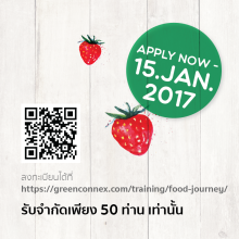 lo_greenconnex_poster_organicfoodjourney_002_edit_sqaure-03